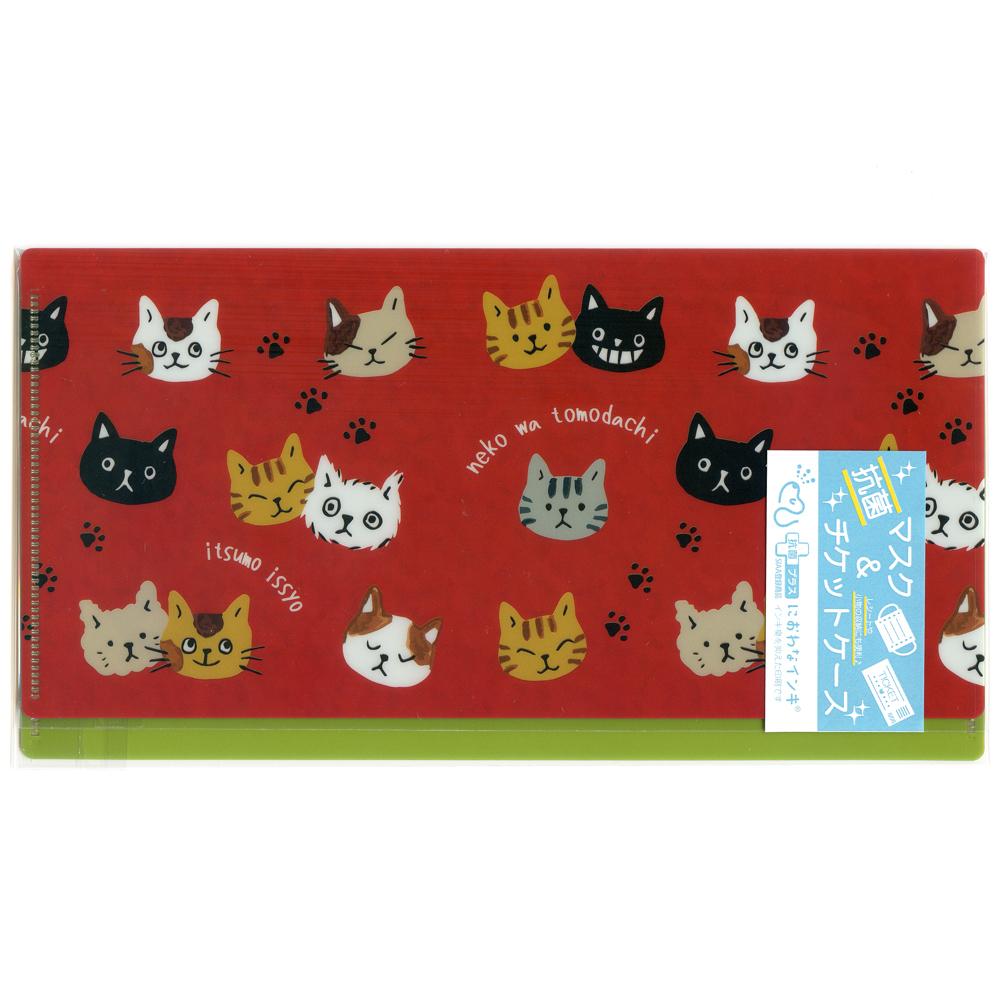 猫マスク&チケットケース(のあぷらす抗菌加工)ねこ・顔