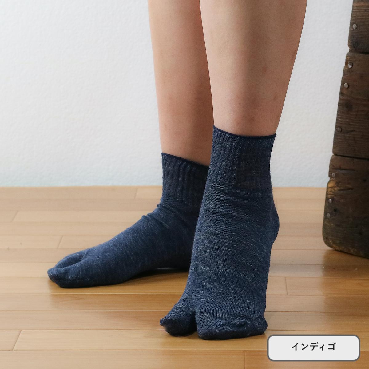 リネン足袋ソックス 22〜24cm