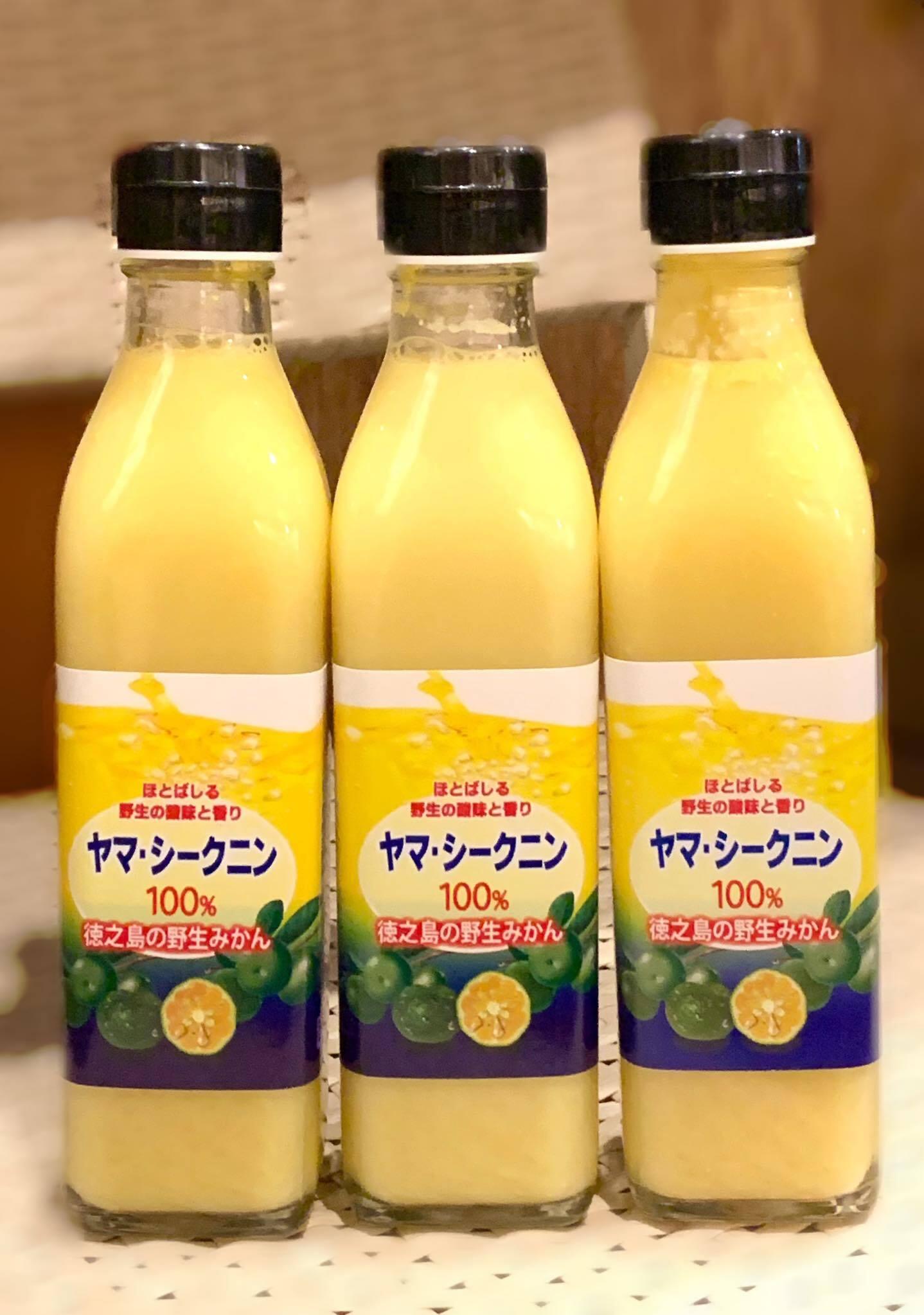 色彩健美食 樹齢100年の果実 長寿の島 徳之島の秘宝 「野生の島みかん・シークニン」100%生果汁 300ml入り瓶タイプ x3本セット
