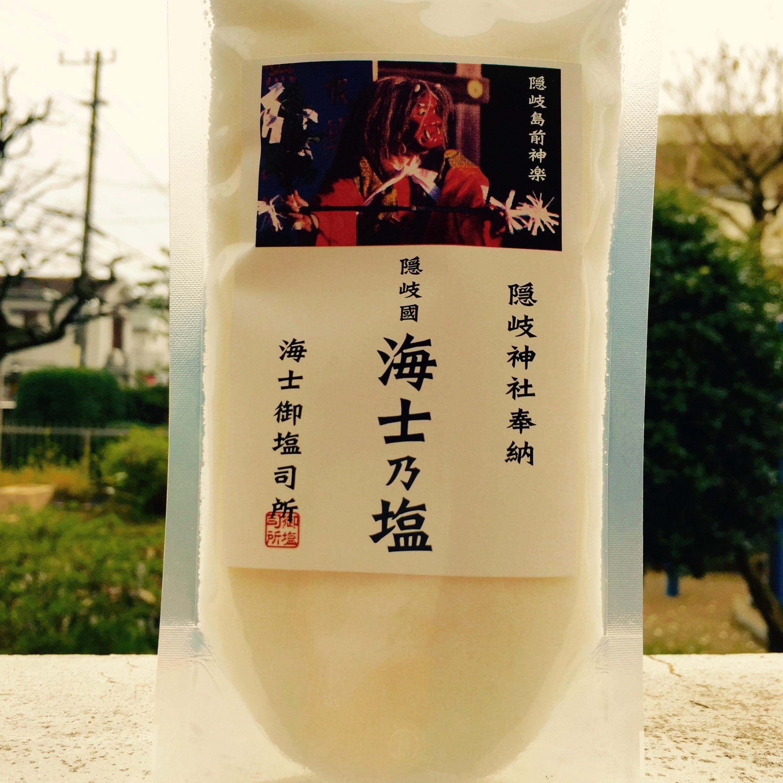 島根県・隠岐諸島の海士乃塩