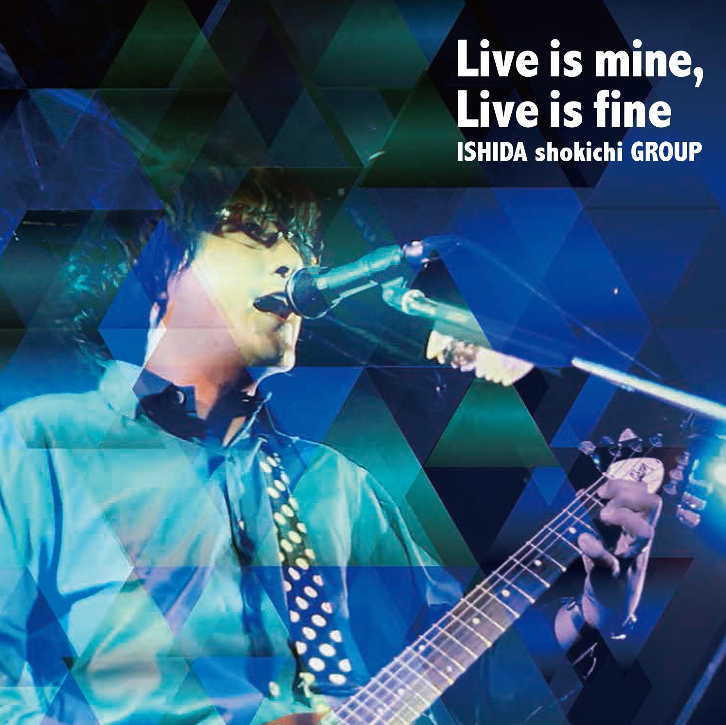 sat 012 live is mine live is fine dvd 石田ショーキチgrp sat