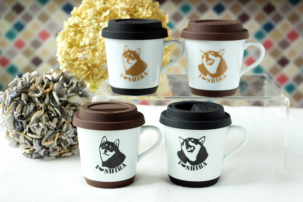 【アウトレット】柴犬柄の滑り止め&蓋つきマグカップ