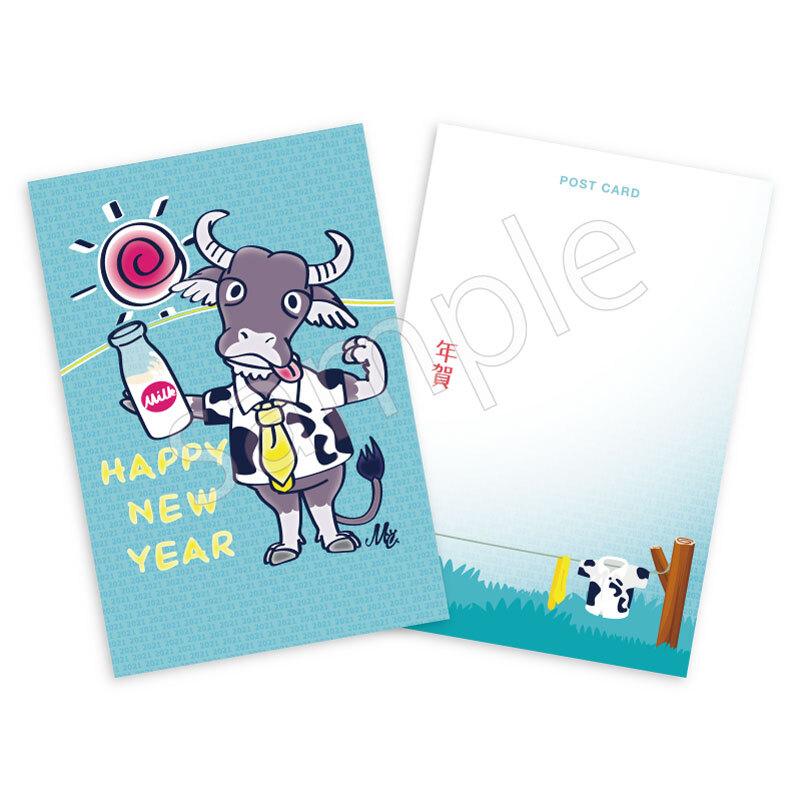 1枚*ポストカード*丑年*水牛クン*HAPPY NEW YEAR*2021年賀状*1PCot42