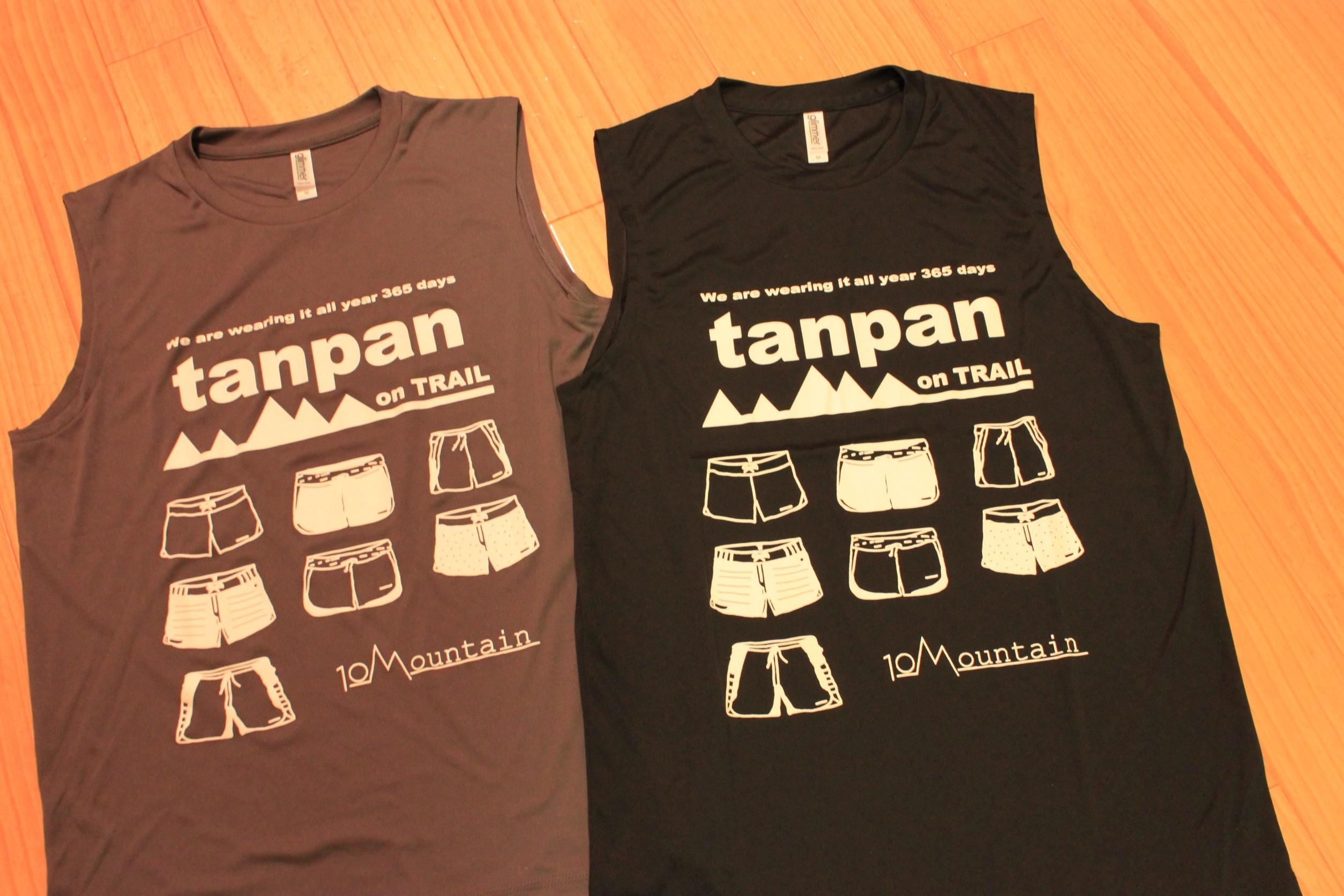 黒いtanpan & Grayなtanpan