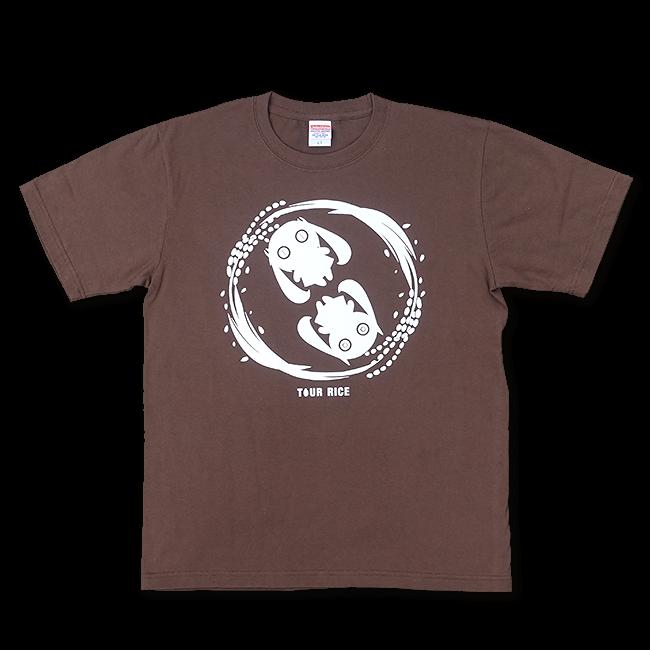 ピノキオピー 銀シャリTシャツ(メンズ/玄米バージョン) - 画像1