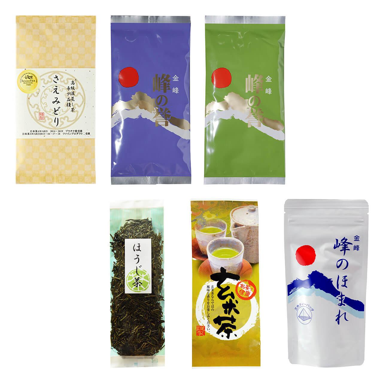 お茶 緑茶 お茶の葉 6種 バラエティセット 鹿児島 小牧緑峰園