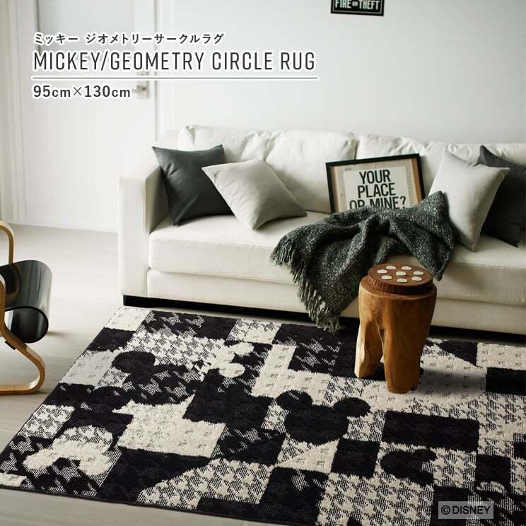 【最短3営業日で出荷】ラグマット ディズニー ミッキー ジオメトリーサークルラグ ブラック 95cm×130cm Disney MICKEY/Geometry circle RUG スミノエ SUMINOE ラグ フロアマット ab-m0055