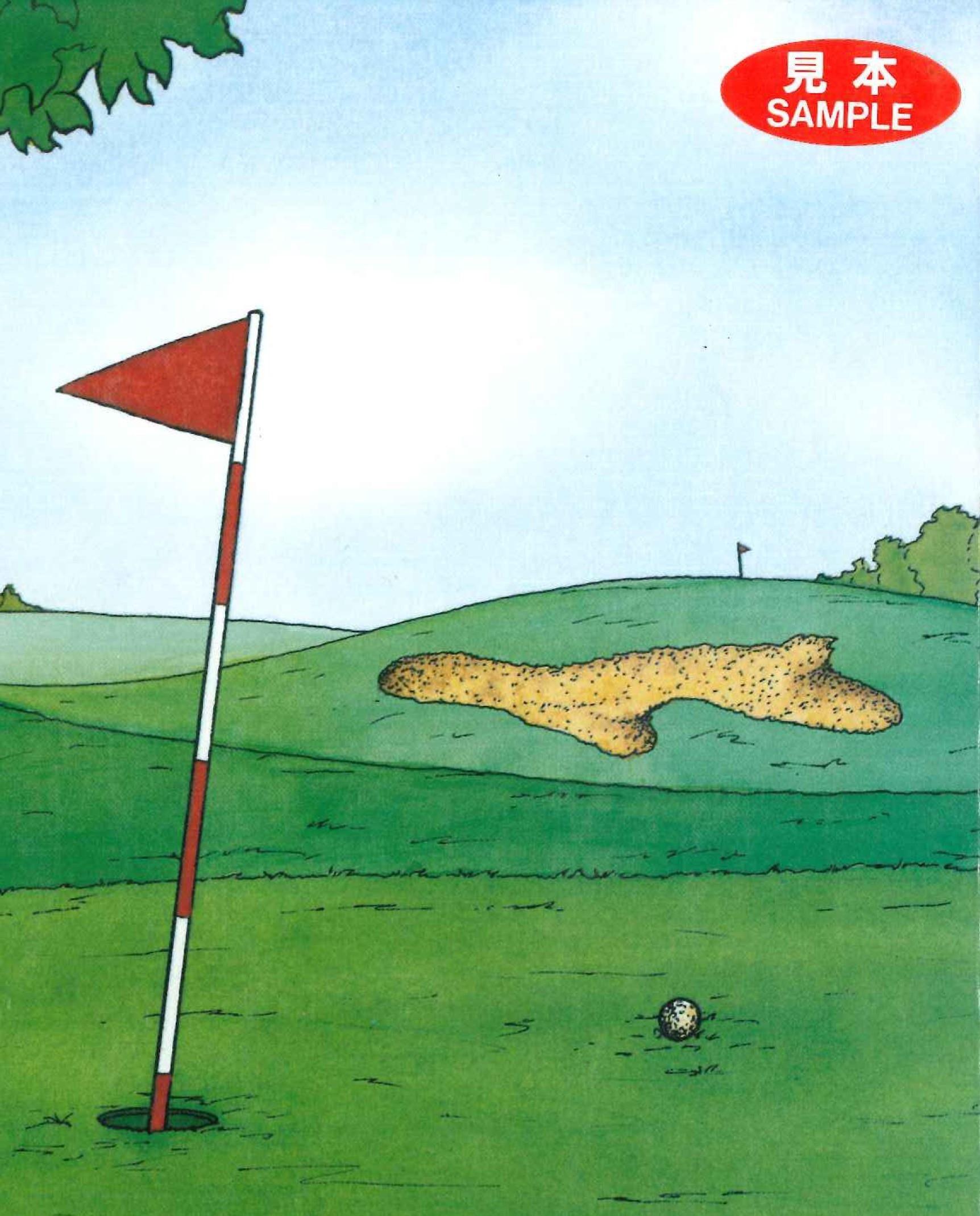 【ゴルフの本】
