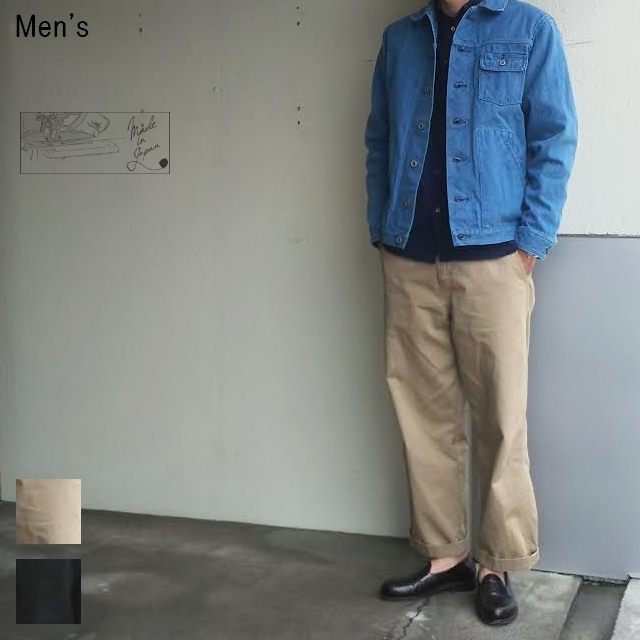 UpscapeAudience ワーカーズチノワイドインステップカットパンツ WORKERS CHINO WIDE PANTS AUD3348 (BEIGE)