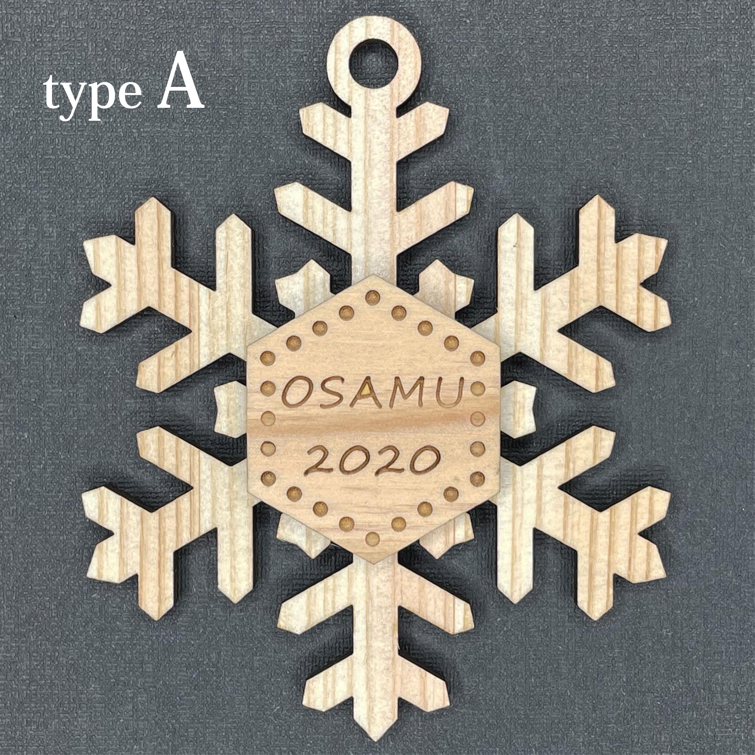 オーナメント 雪の結晶 中サイズ(文字カスタマイズ対応)