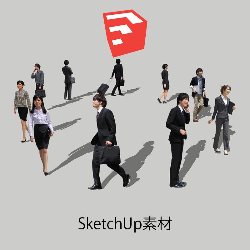 人物SketchUp 4p_set010 - 画像1