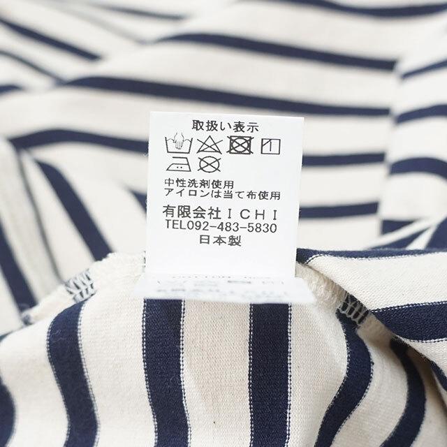 【再入荷なし】 ichi イチ ボーダーワイドプルオーバー (品番190742)