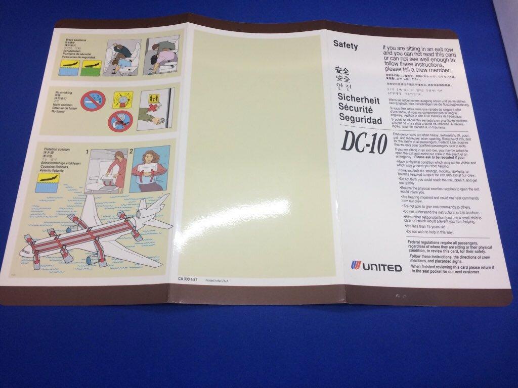 中古品安全のしおり/DC-10 ユナイテッド航空