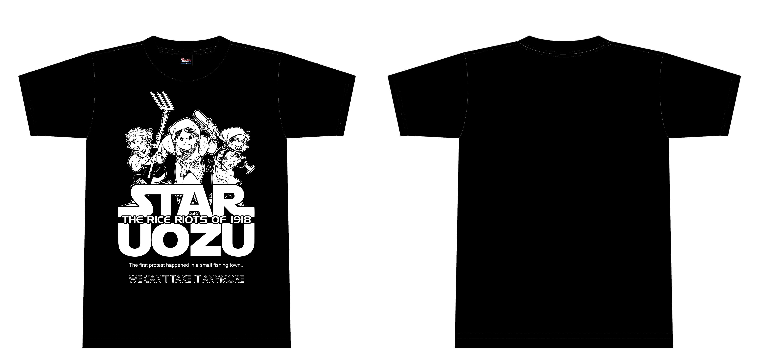 "STAR UOZU""米騒動""Tシャツ"