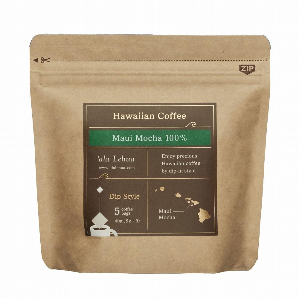 ハワイアンコーヒー [マウイモカ 100%]