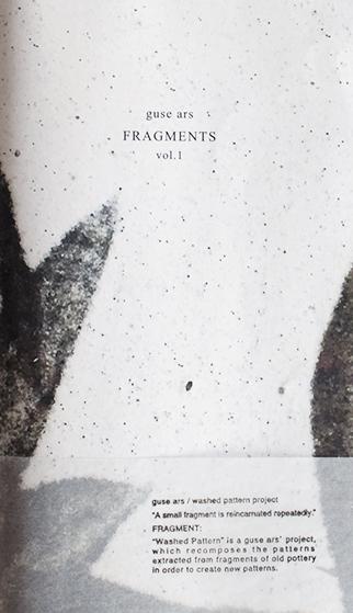 FRAGMENTS vol.1 / guse ars