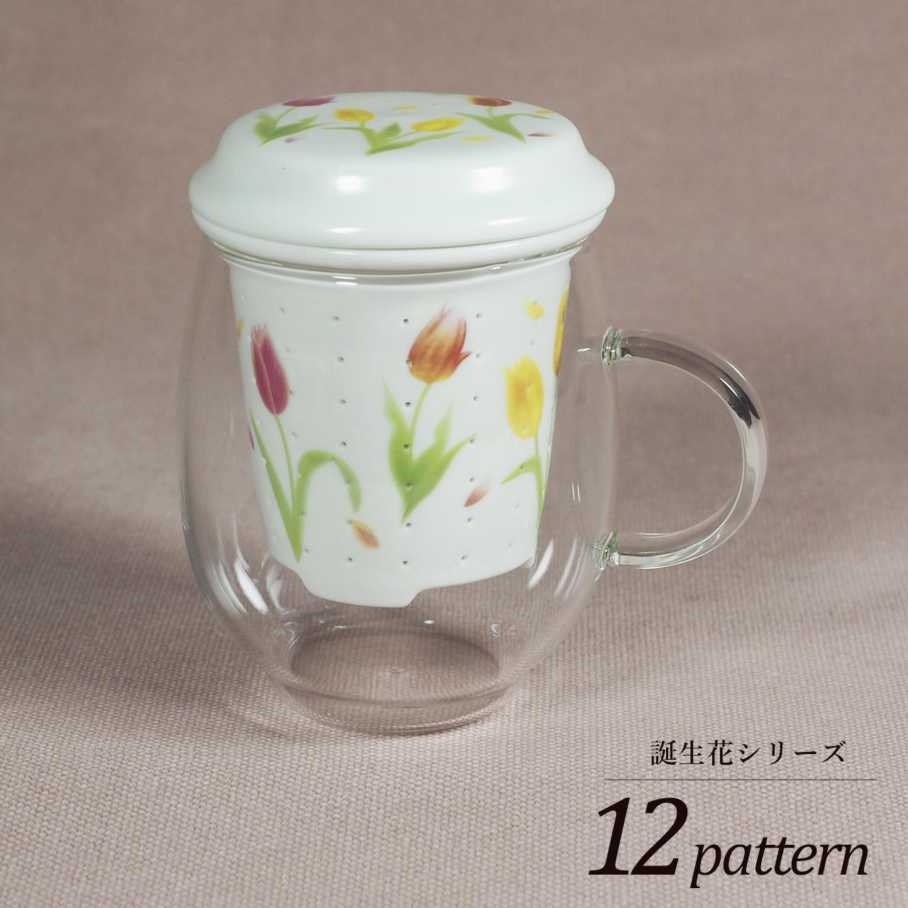 おしゃれマグ 誕生花シリーズ 10-005-A