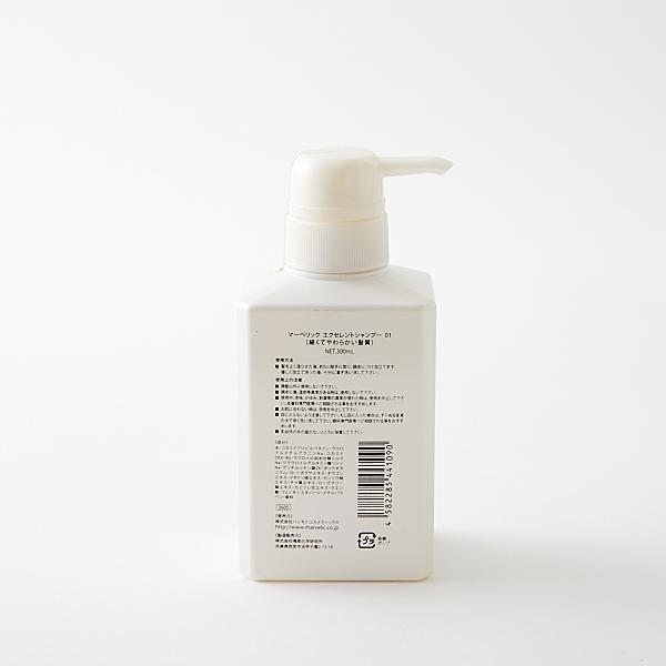 マーべリック EX・シャンプー01 300ml