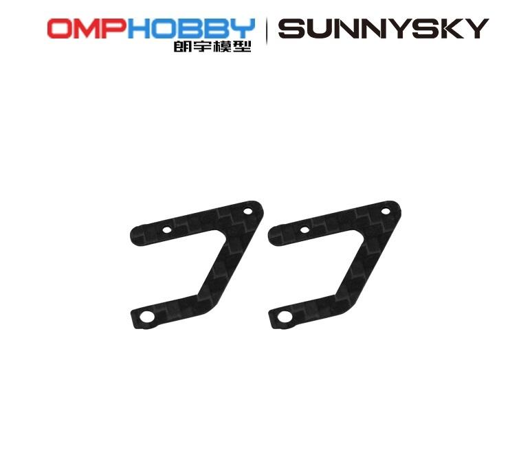 ◆OSHM2100 M2 V2&EXP カーボンバックプレート 2ps(ネオヘリでM2購入者のみ購入可)