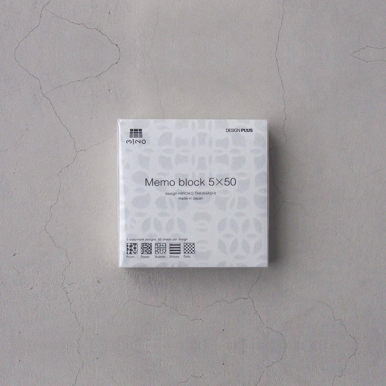 3120 Memo block 5×50 S