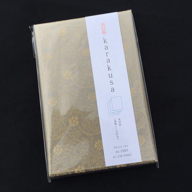 朱印帳 Karakusa〈布貼り〉 03 定家【尚雅堂】