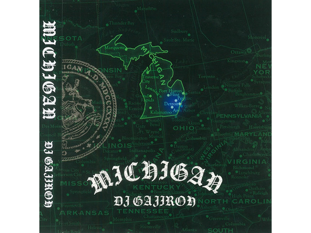 MICHIGAN / DJ GAJIROH (MIX CD)