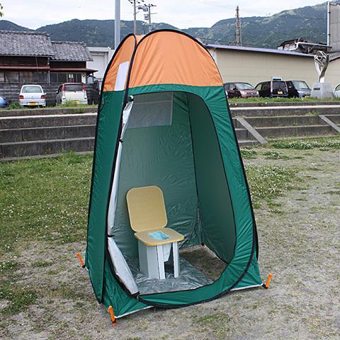 「テントイレ」 簡易テントと簡易トイレがセットになりました。災害時の防災用具として、キャンプやレジャーの更衣室としてご利用いただけます。