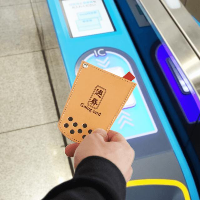 タピオカグッズ★レザーパスケース【タピパス】Going card 柄