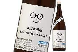 萩の鶴 特別純米酒 メガネ専用 1.8L