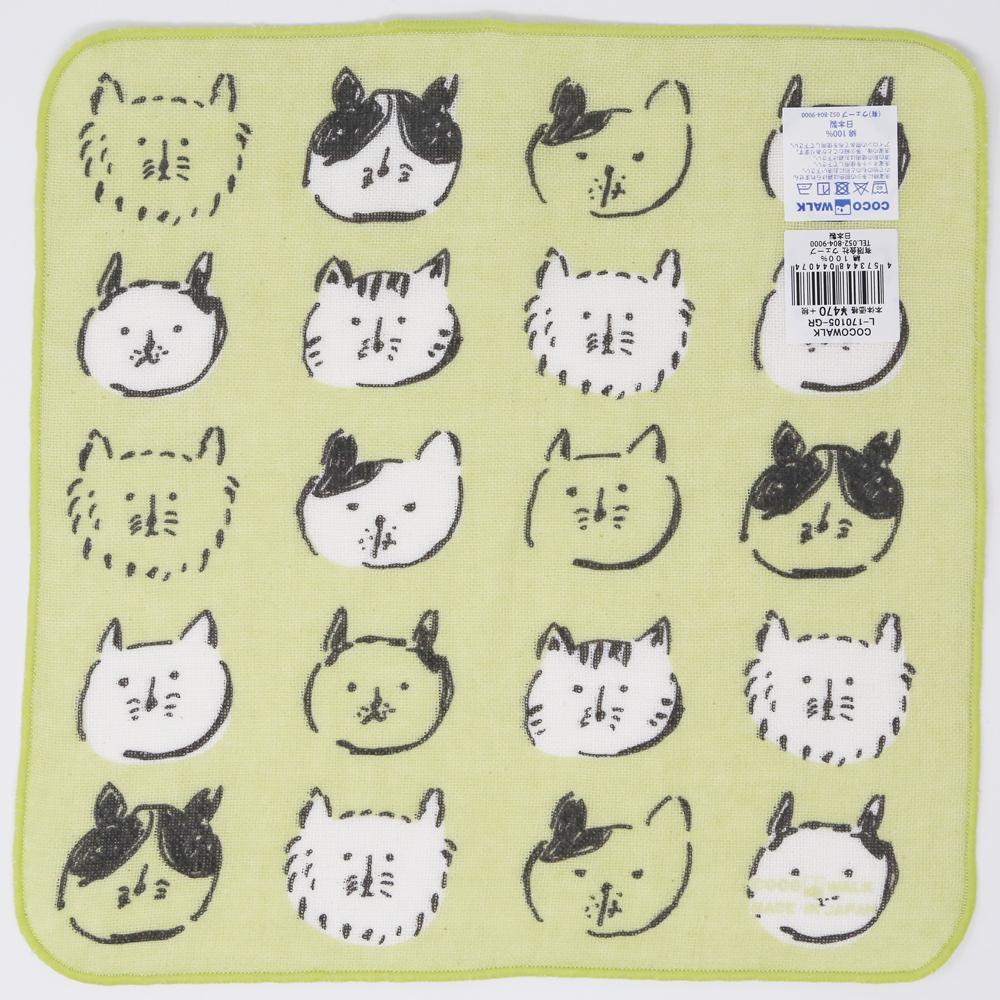 猫ハンカチ(ガーゼタオルニャンコのかお)