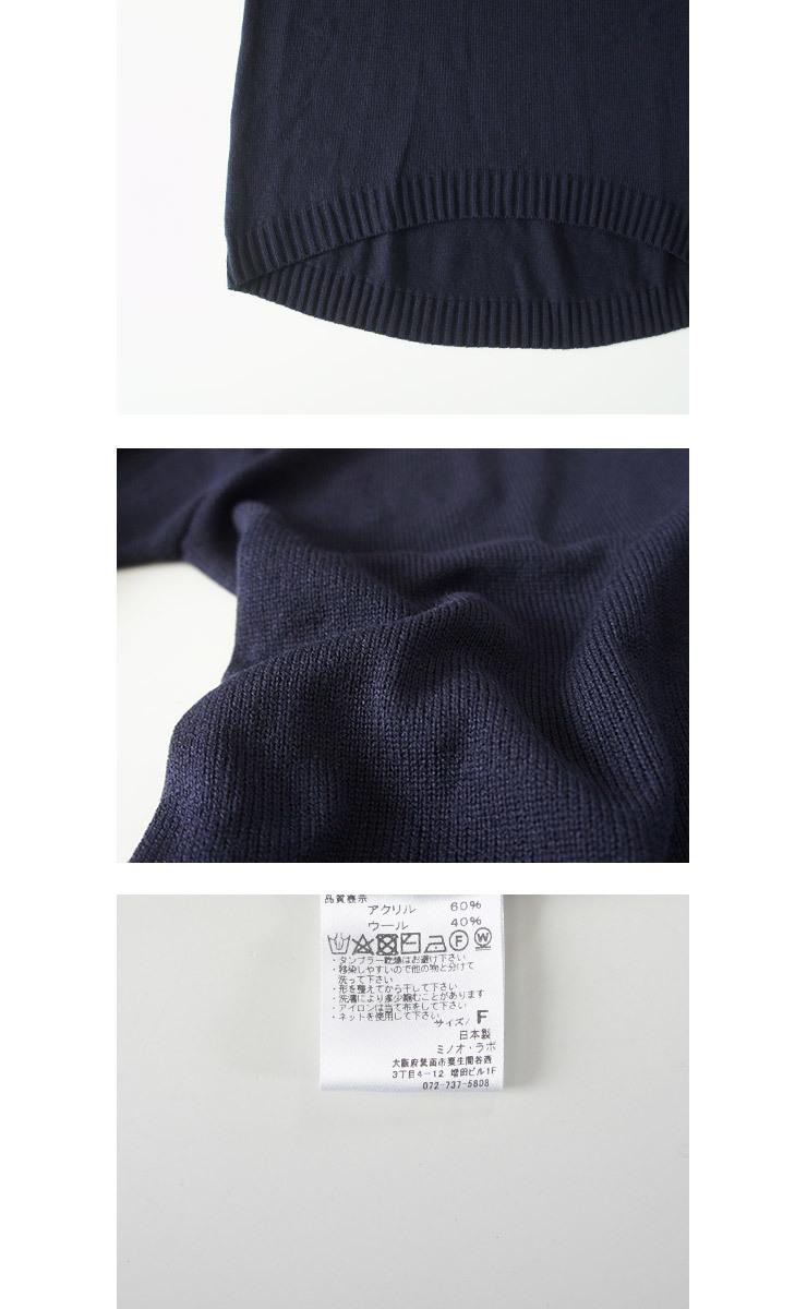 Commencement コメンスメント 8Gハイネックセーター SALE セール レディース トップス ハイネック ニット 秋 冬 通販 【返品交換不可】 (品番c-051)