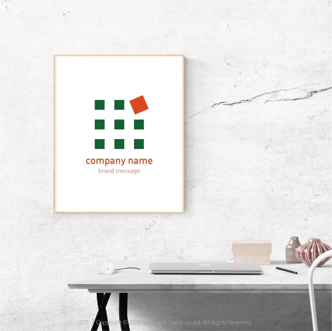 Brand Logo Mark :033