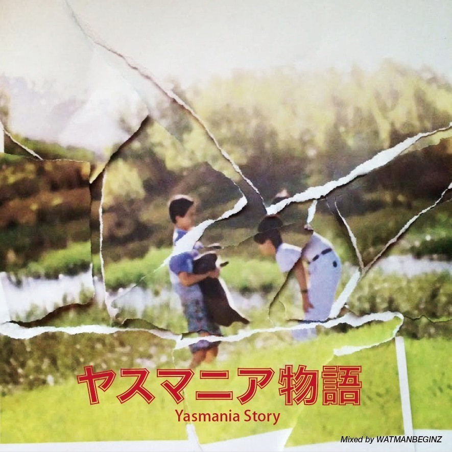 [MIX CD] Y.A.S / ヤスマニア物語 mixed by WATMANBEGINZ