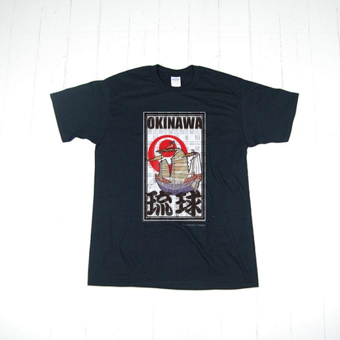 和琉Tシャツ(進貢船)黒