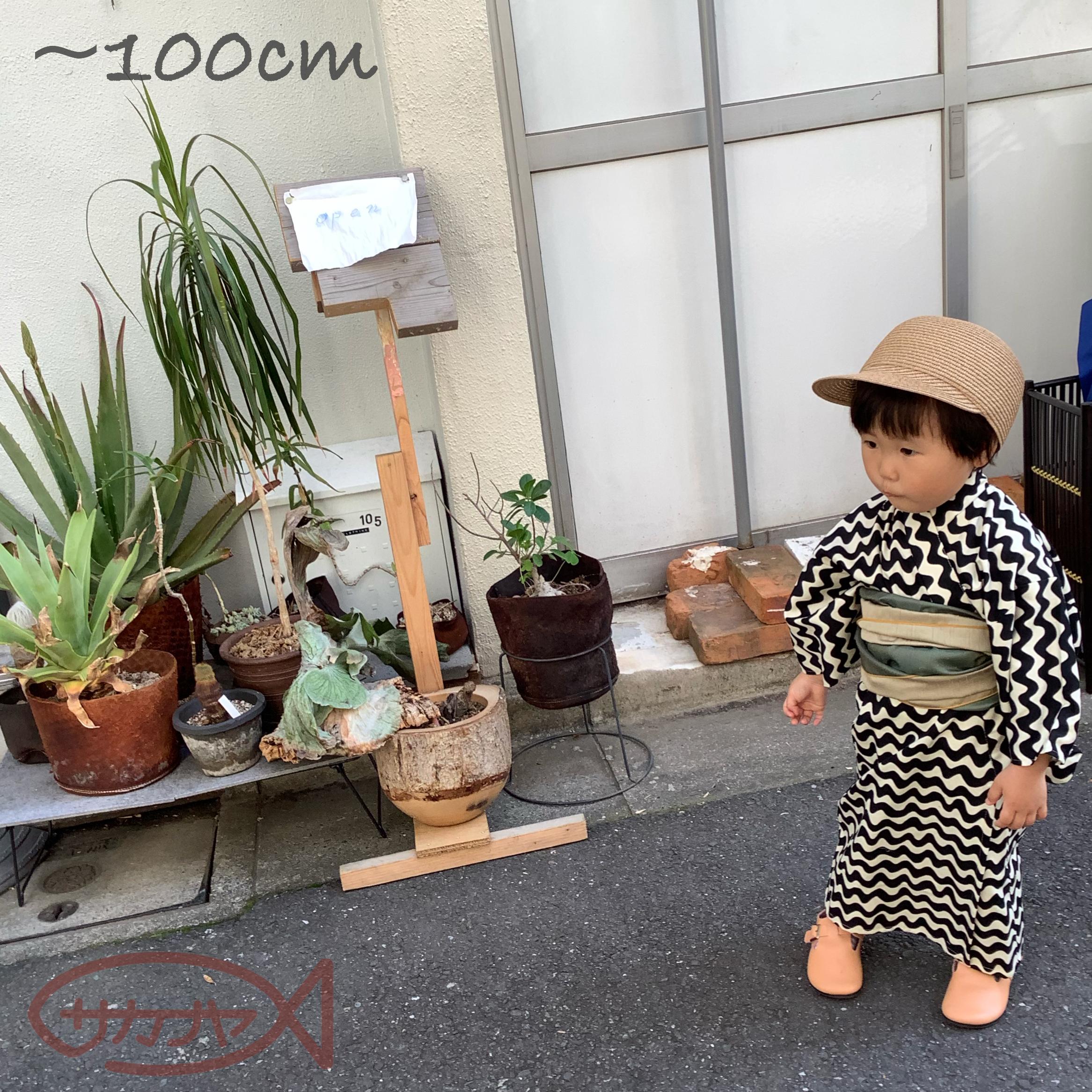 即納 オリジナル浴衣 モダンユカタ 大【〜130cmサイズ】