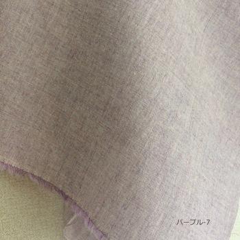 【5%OFF & 送料無料 / set】オーガニックタイパンツ・マスク・ピアスset【wear】
