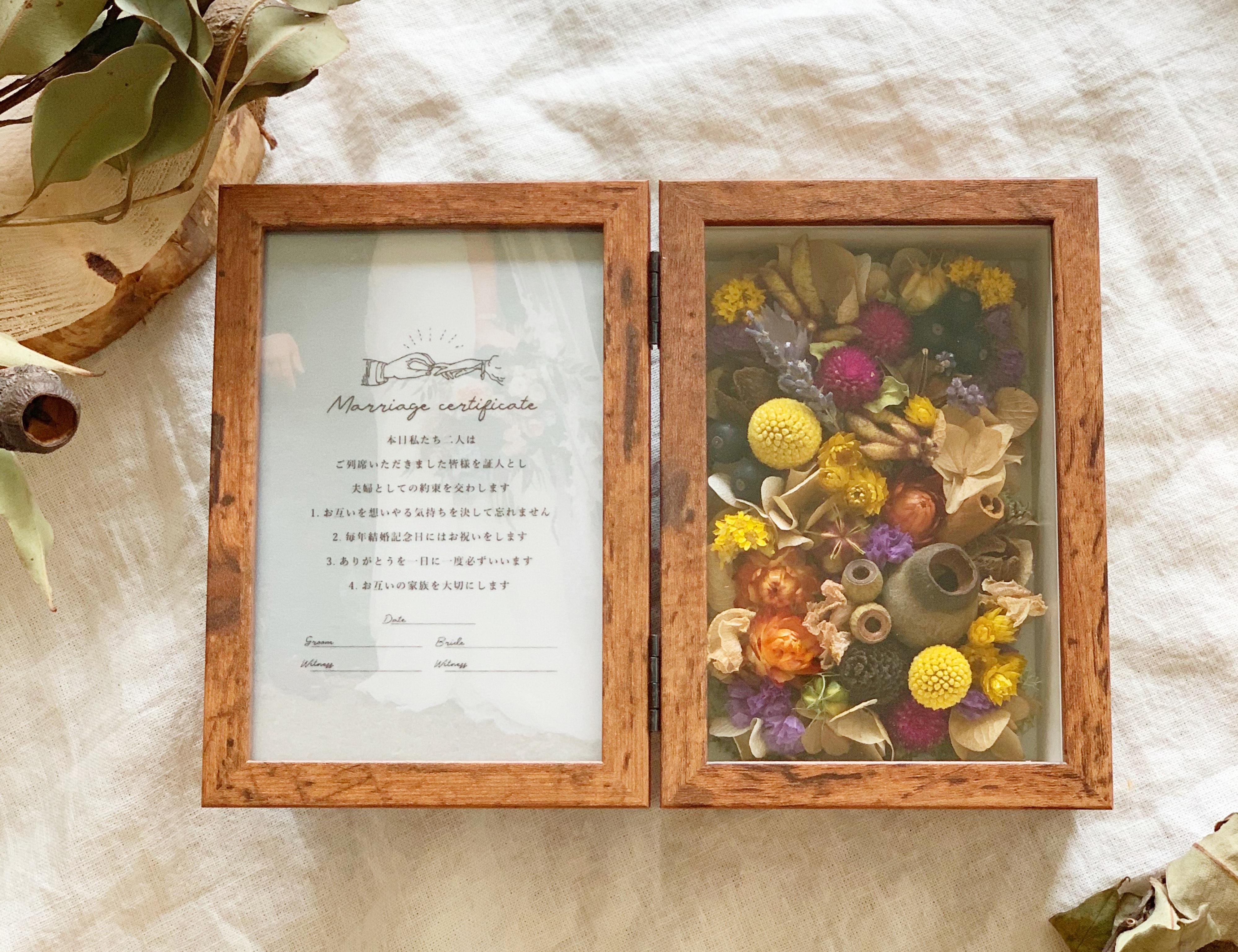 【限定1点】結婚証明書 フラワーボックス③