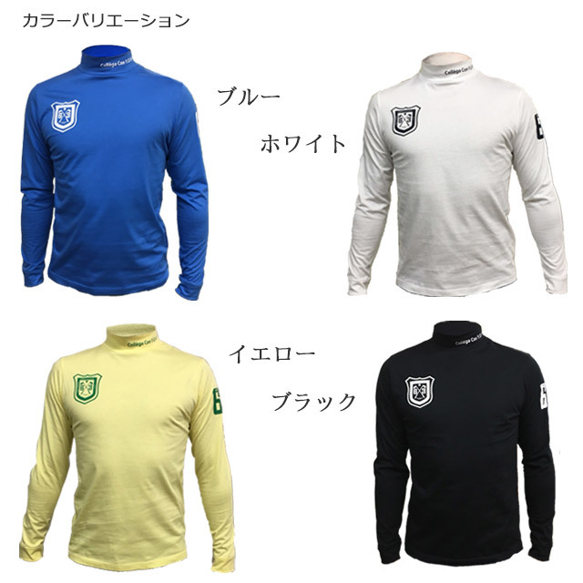 ゴルフプロ監修 プリント長袖シャツ【日本製】イエロー