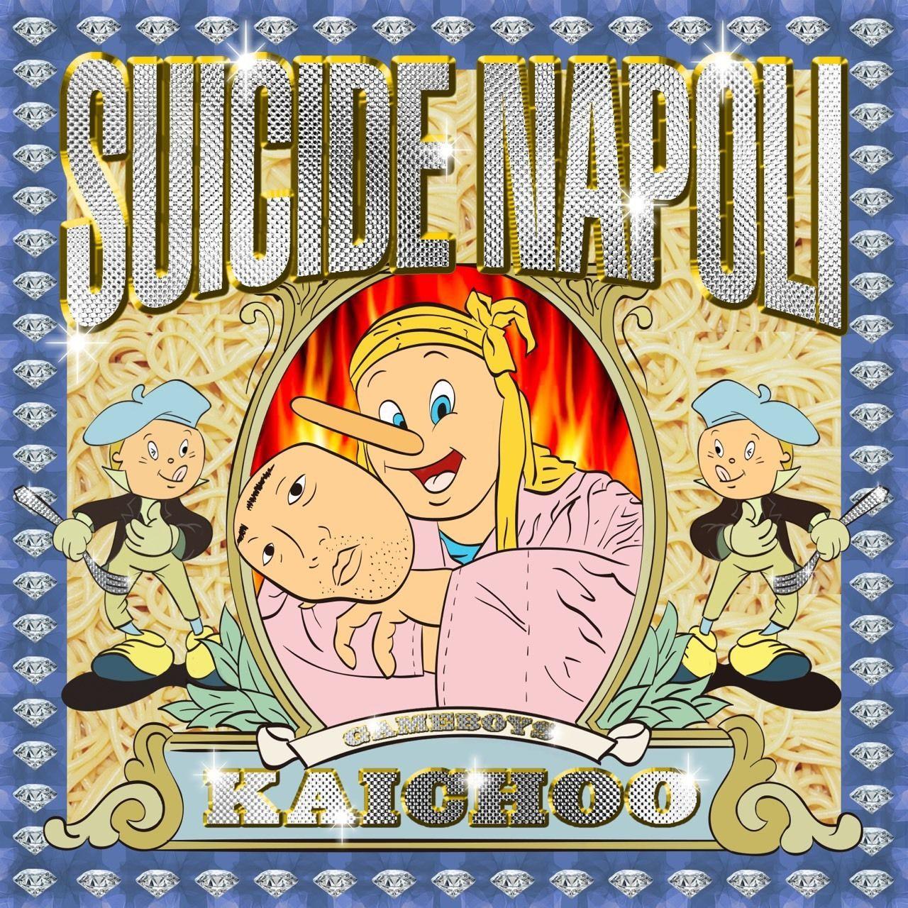 [CD] KAICHOO / $UICIDE NAPOLI