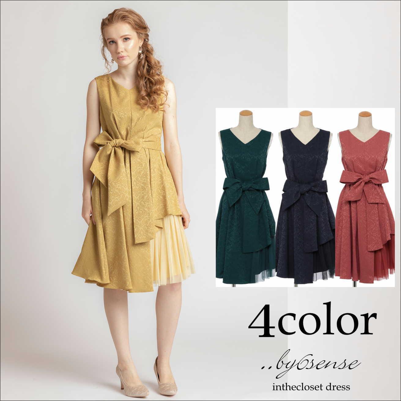 4color(イエロー)サッシュベルト付き裾アシメレースミドル丈ジャガードワンピース  DorryDoll(ドリードールドレス)