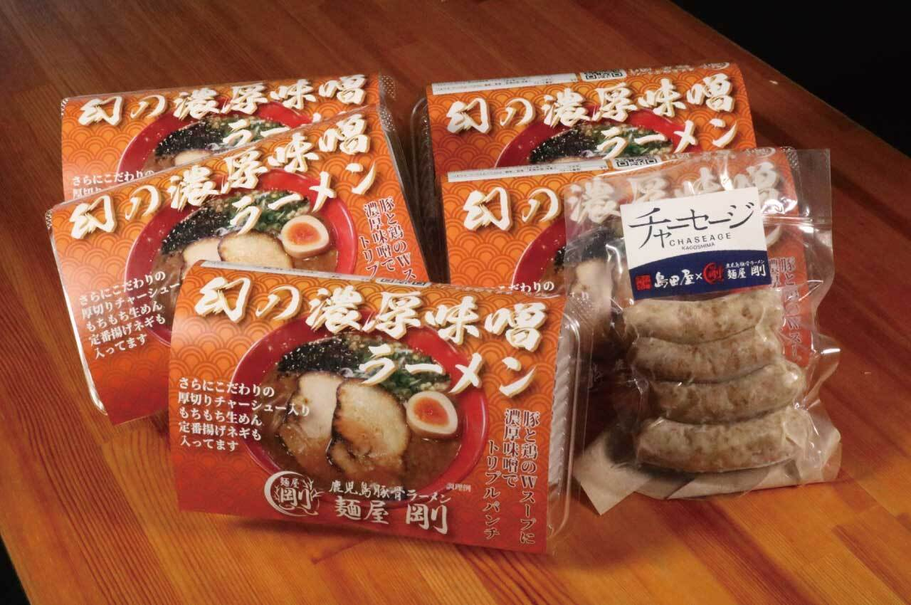 幻の濃厚味噌ラーメン5食チャーセージ1袋セット