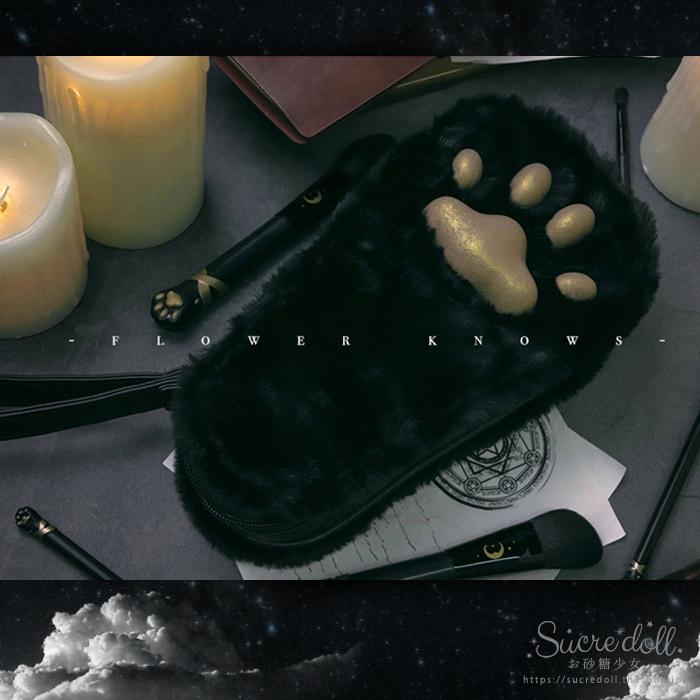 【送料無料】Black Catメイクブラシセット