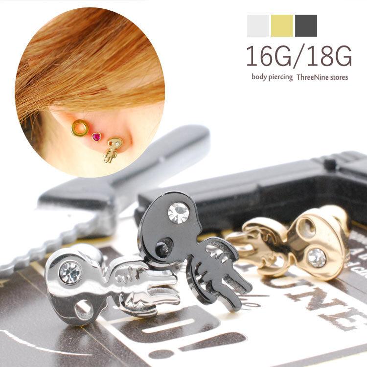 ボディピアス 16G 18G 可愛いドクロの軟骨ピアス ハロウィン 片耳  SPU006