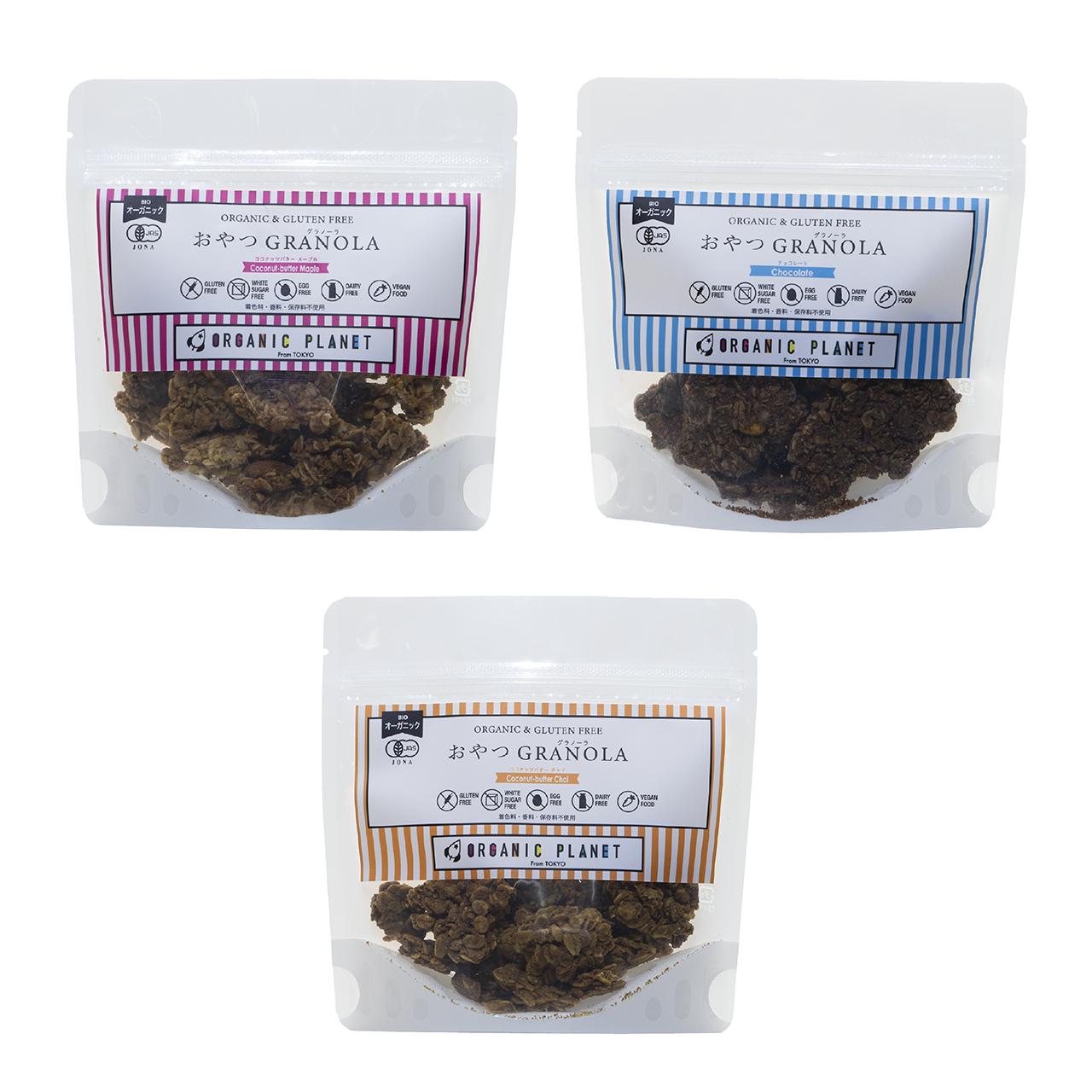 定期便 グルテンフリー グラノーラ ミックスA(ココナッツバターメープル2個+チョコレート2個+ココナッツバターチャイ2個)