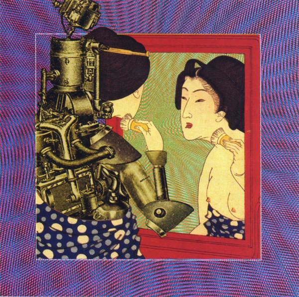 V.A.JAPANOISE(CD)