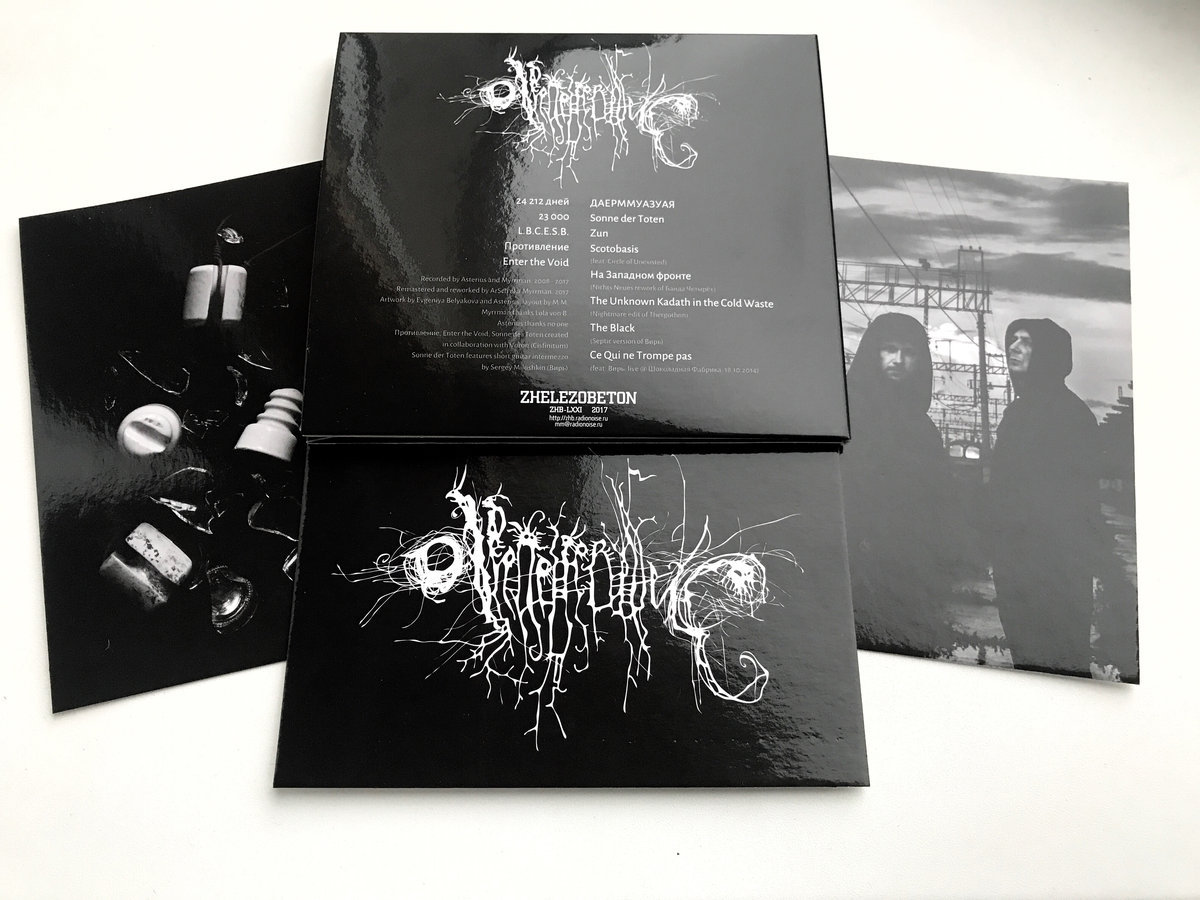 OTZEPENEVSHIYE - Razryv Svyazi (Disconnection)  2xCD - 画像3