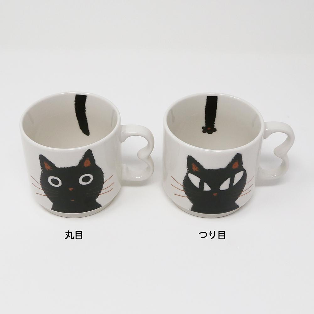猫マグカップ(たまちゃんスタッキングマグ)