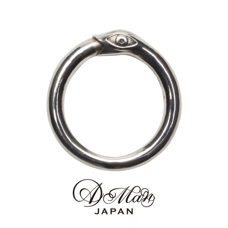 A Man Ouroboros Ring エーエムエーエヌ ウロボロスリング