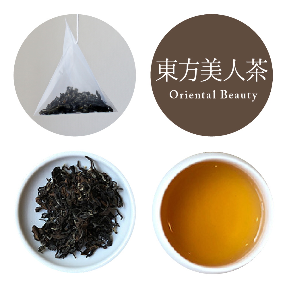 【台湾茶藝館 狐月庵】プレゼント、ギフトに台湾茶は如何でしょうか。台湾茶 茶缶3個セット