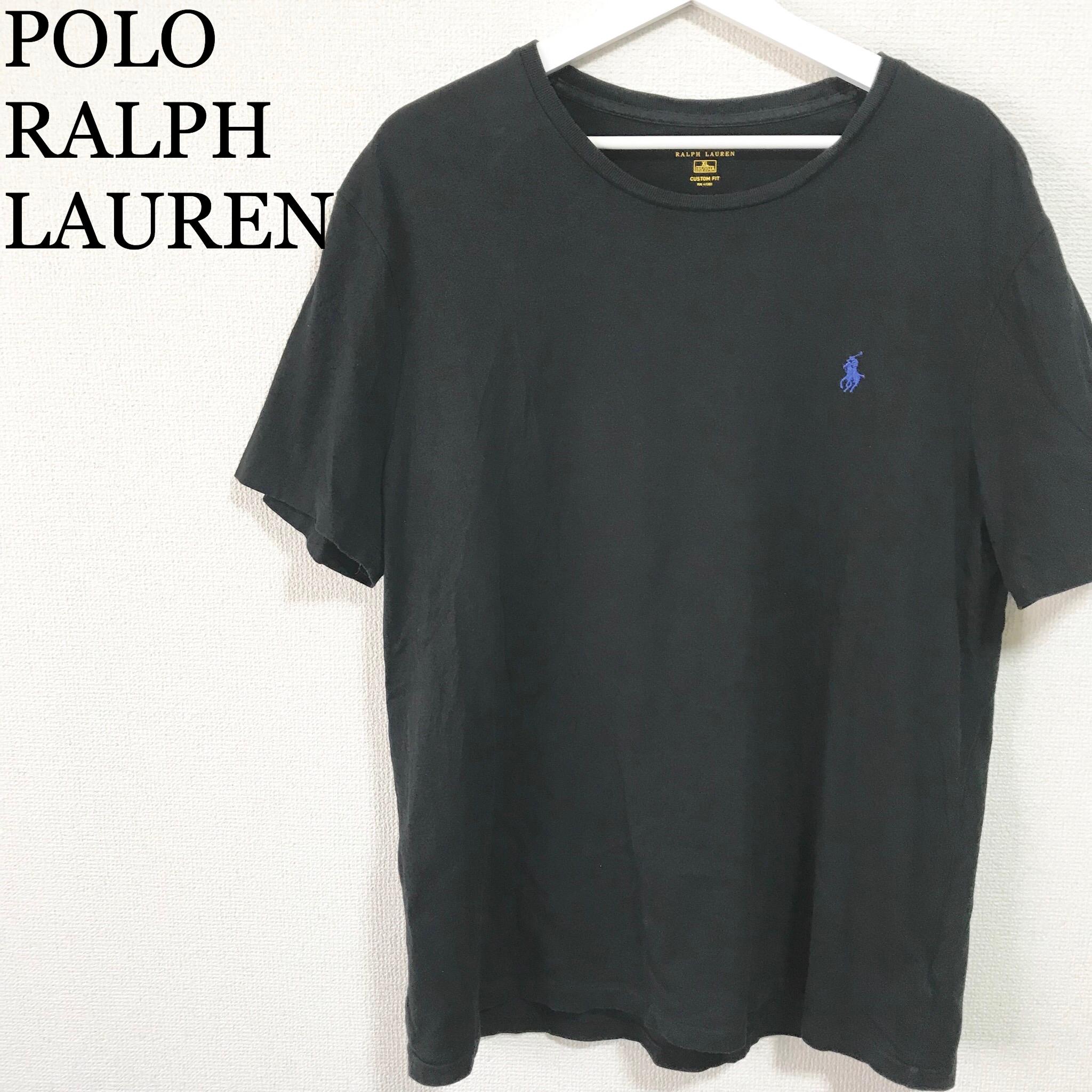 brand new a2e47 bb092 polo ralph lauren t shirt Herrenmode